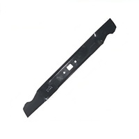 21 INCH MULCHER BLADE FOR SELECTED MTD WALK BEHIND MOWERS    942-0741   742-0741