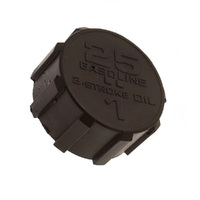 Fuel Tank Cap, Kawasaki  Trimmers Brush Cutters  51049-2057